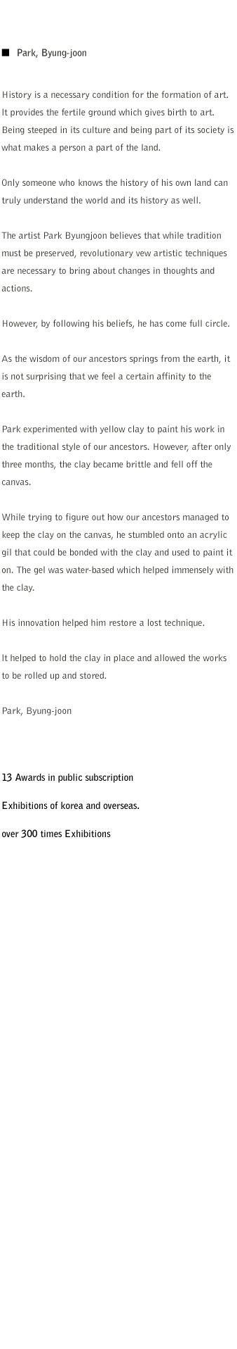 Park, Byung-joon.jpg